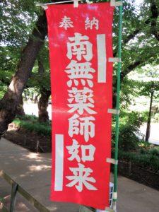 上野大仏4