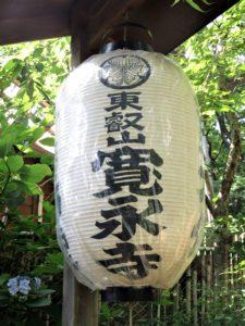 上野大仏5