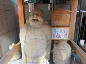 雑司ヶ谷七福神