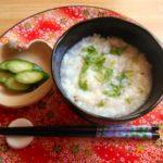 今日は「人日の節句」七草がゆを食べます。