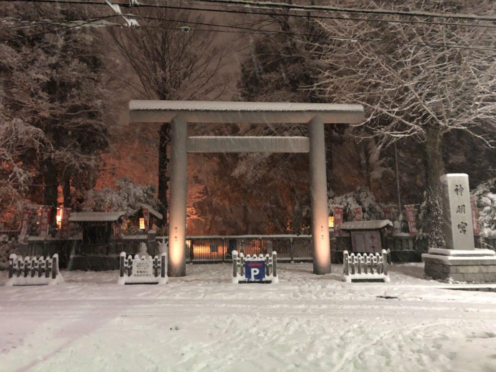 阿佐ヶ谷神明宮雪の鳥居