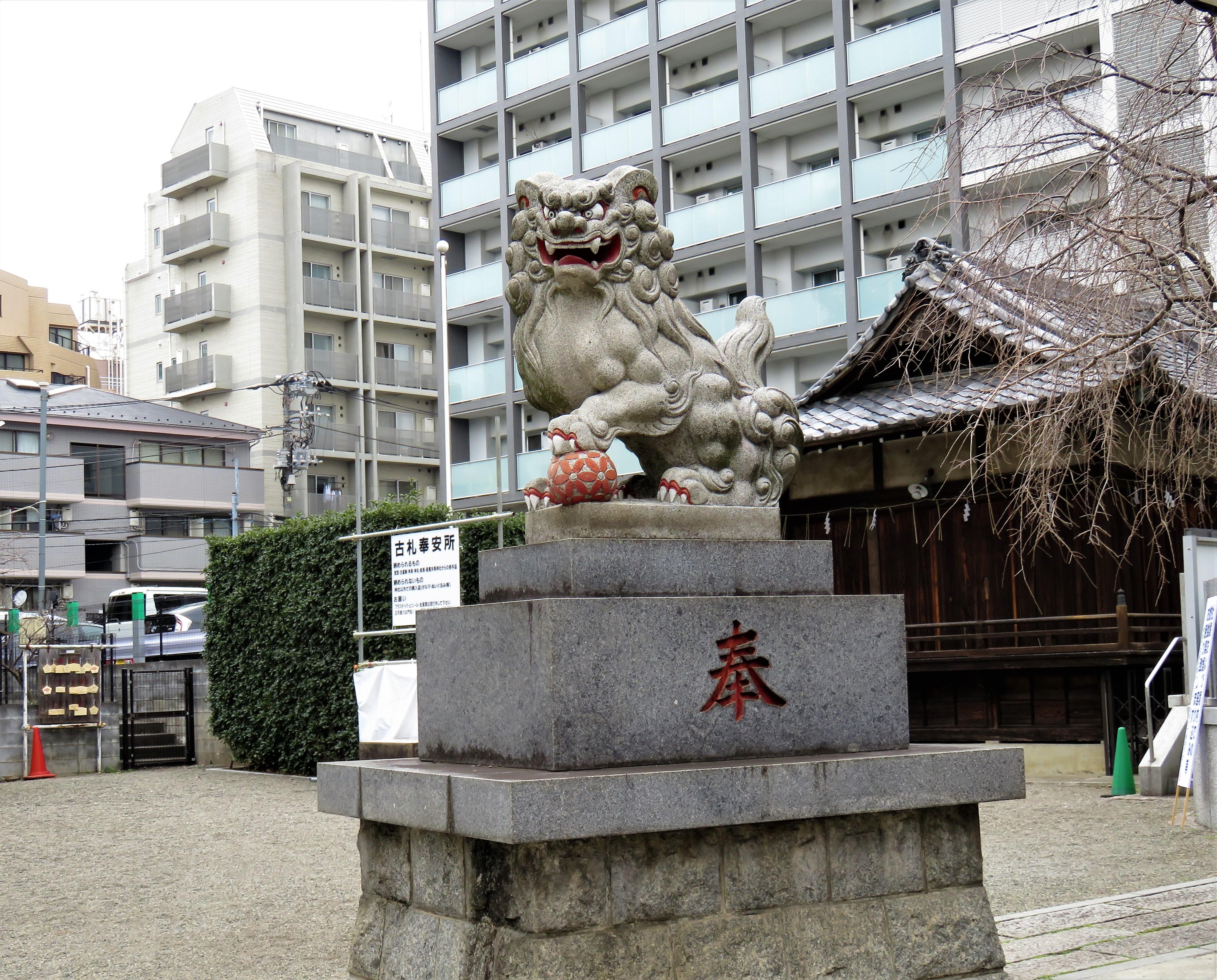 荻窪白山神社狛犬右