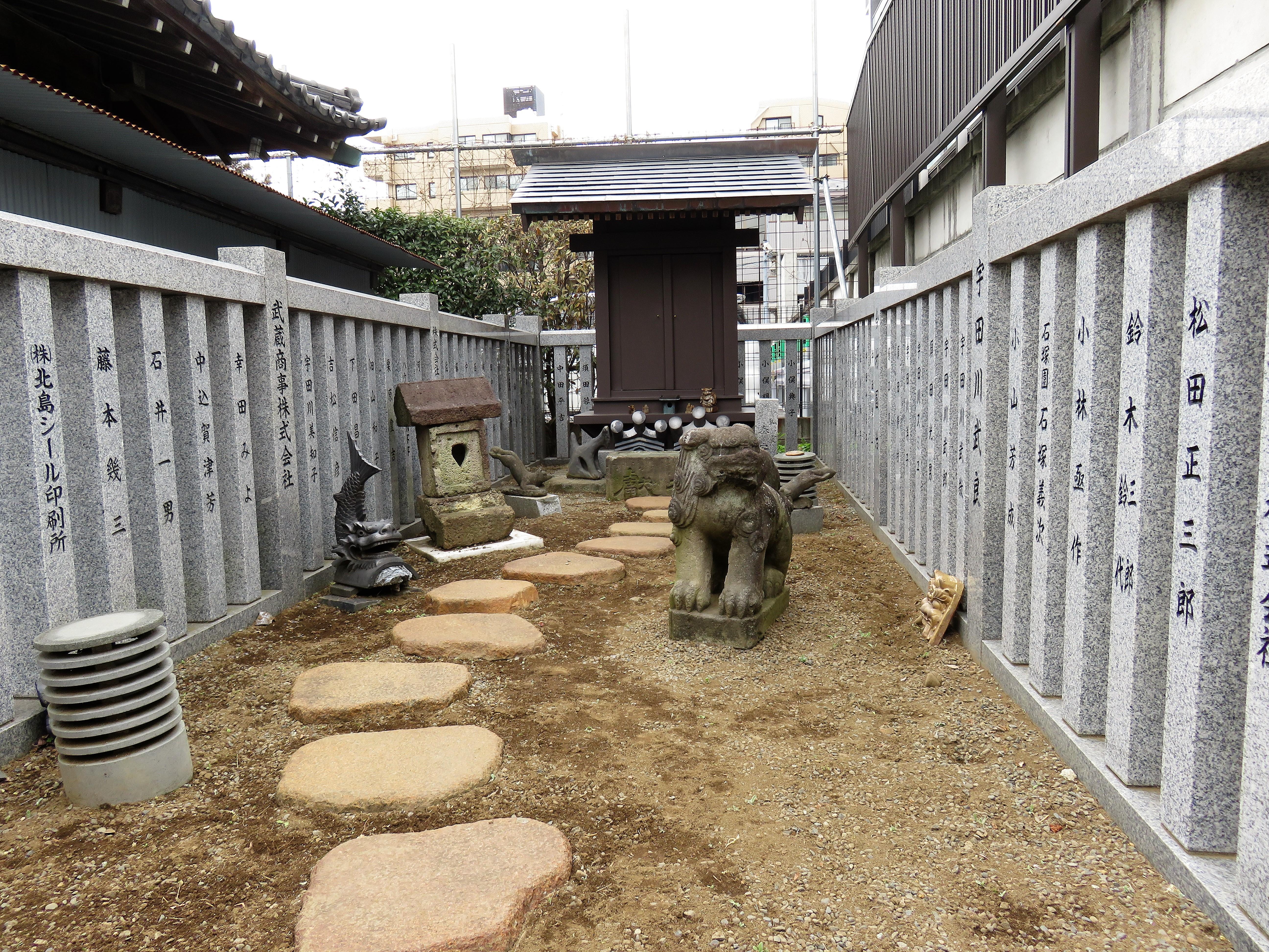 荻窪白山神社狐霊奉安庫