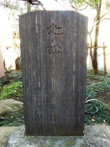 穴八幡宮松