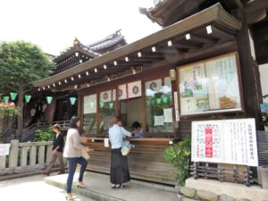 白山神社社務所