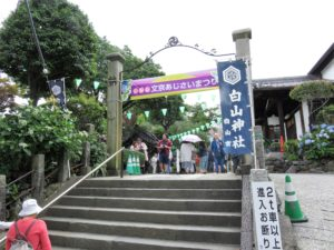 白山神社階段