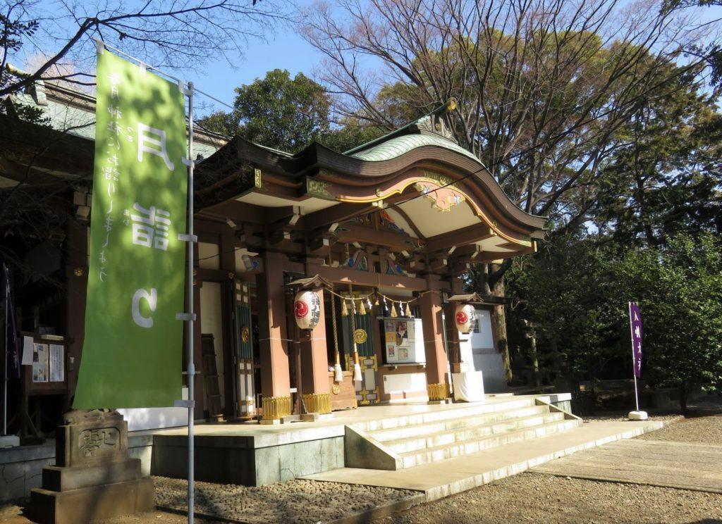北沢八幡神社社殿