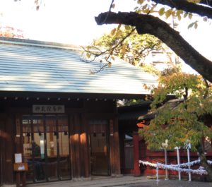 根津神社願掛けカヤの木