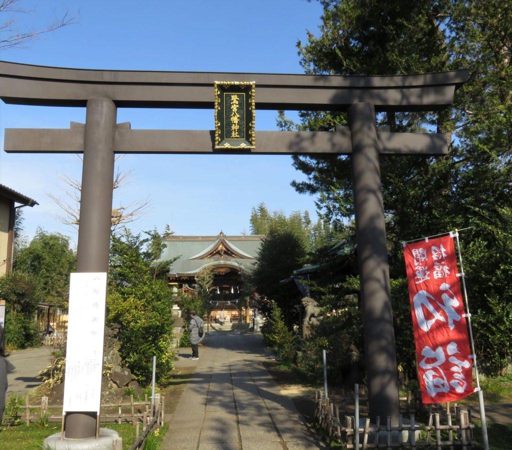 鷺ノ宮八幡神社鳥居