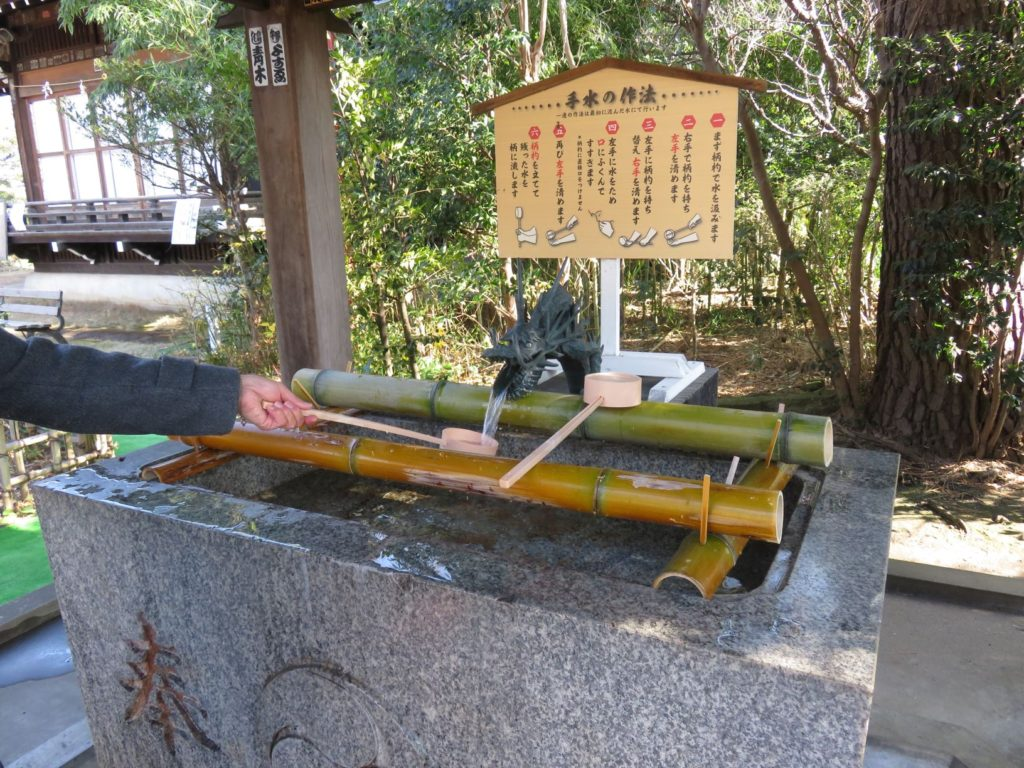 八幡神社手水舎2