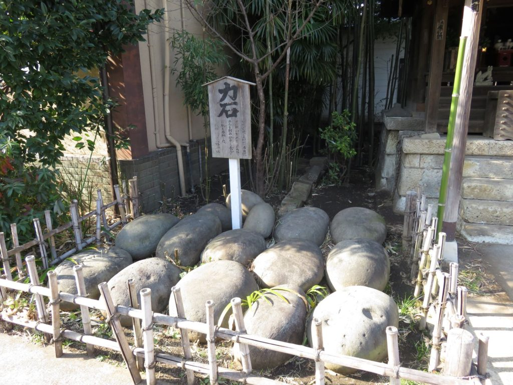 鷺ノ宮八幡神社力石