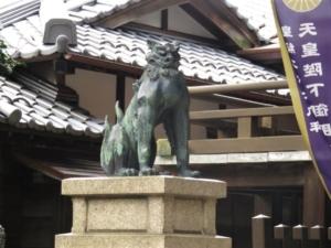 五條天神社狛犬L