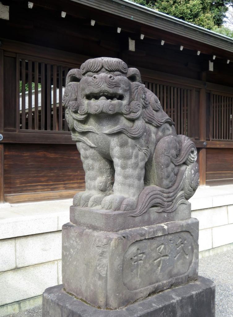 井草八幡神社狛犬右