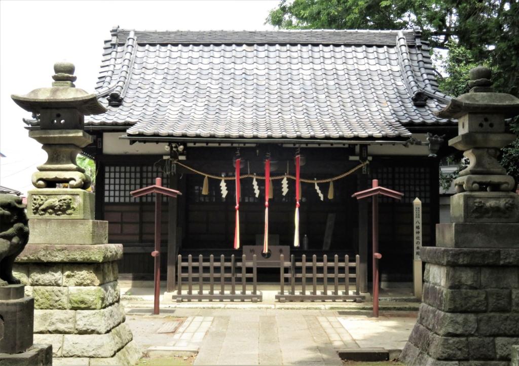 中村八幡神社