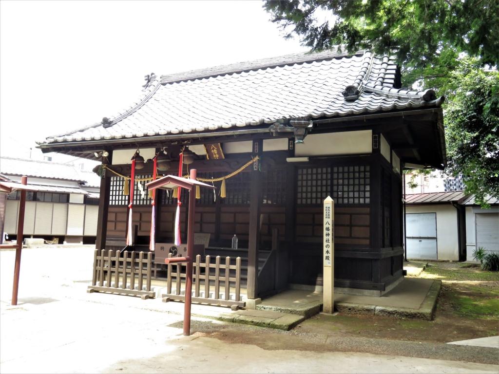 中村八幡神社拝殿