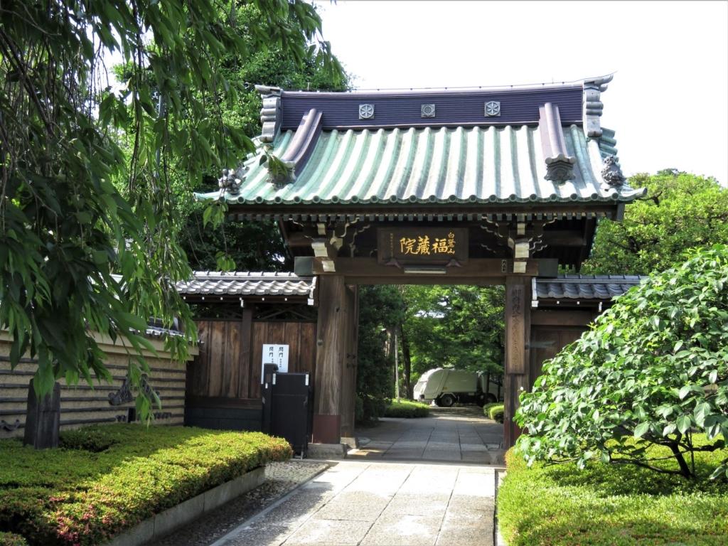 福蔵院山門