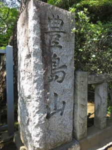 道場寺山門4