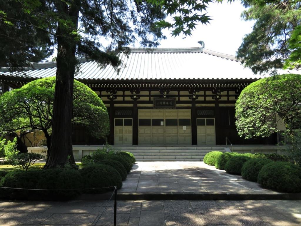 道場寺本堂