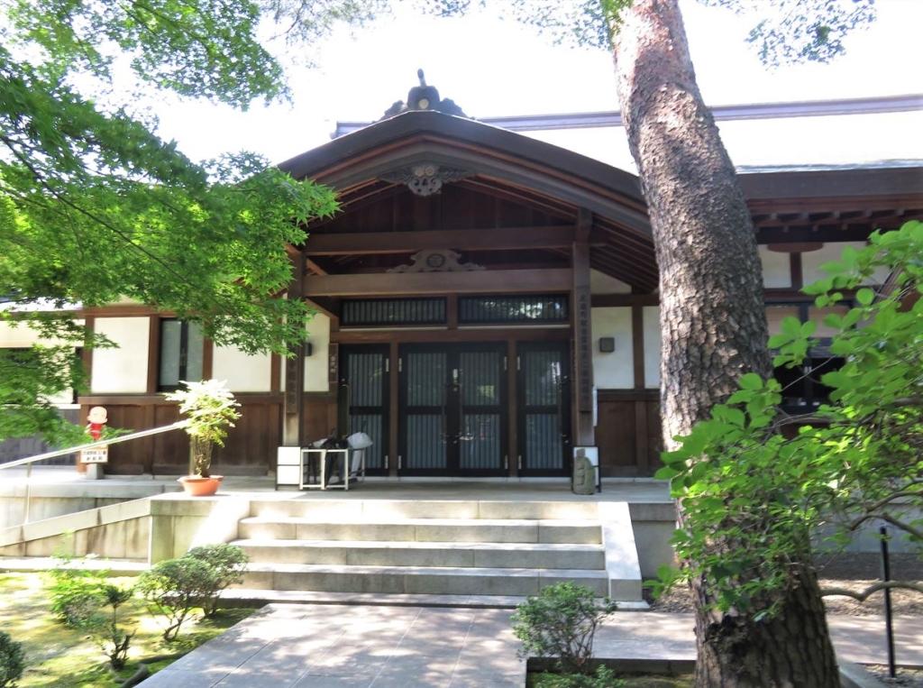 道場寺寺務所