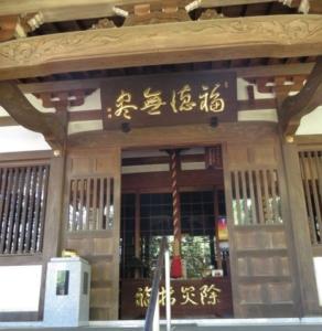 三宝寺大黒堂3
