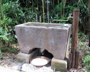 石神井氷川神社摂社手水舎
