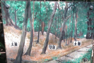 石神井城説明文2