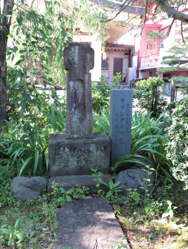 禅定院キリシタン灯籠