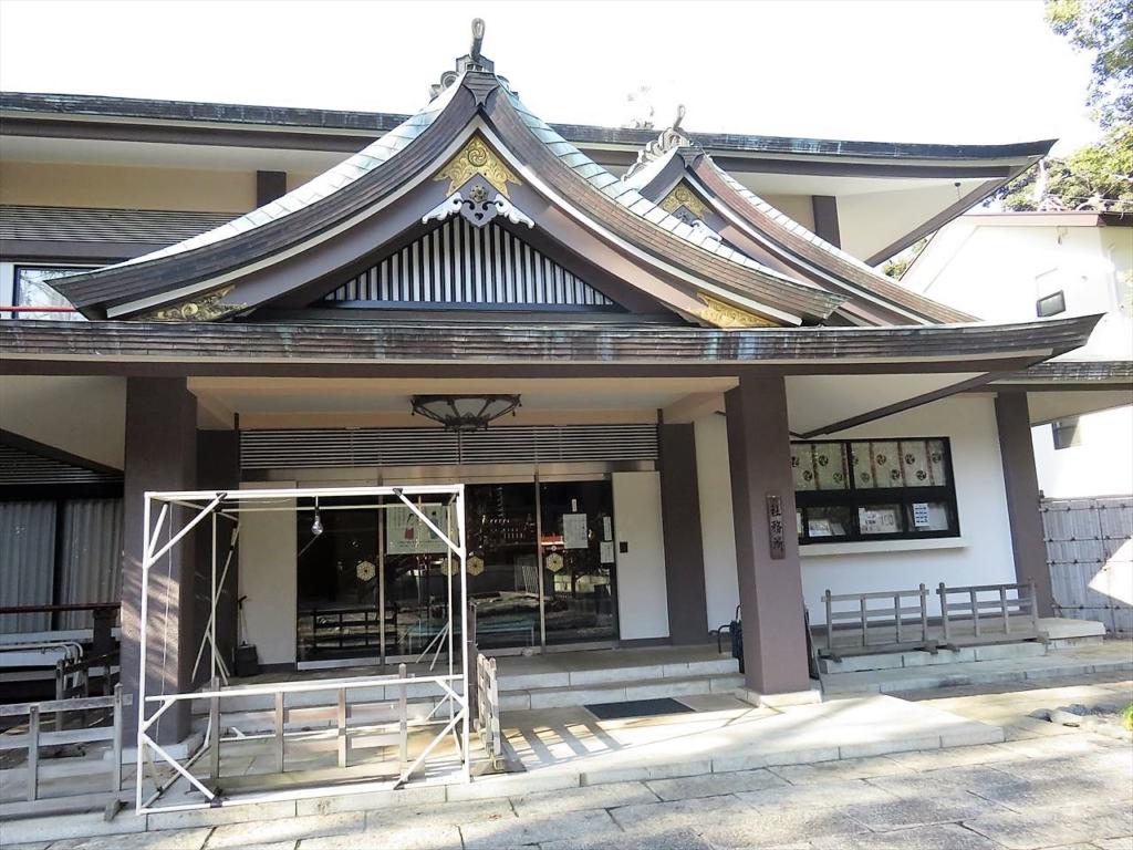 武蔵野八幡宮社務所