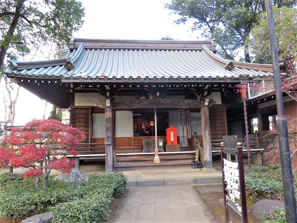 妙法寺日朝堂