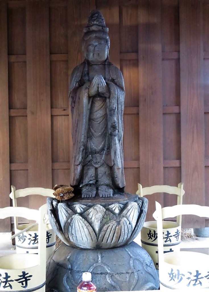 妙法寺浄土行さま