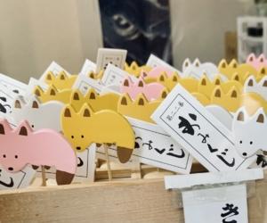 馬橋稲荷神社きつねみくじ