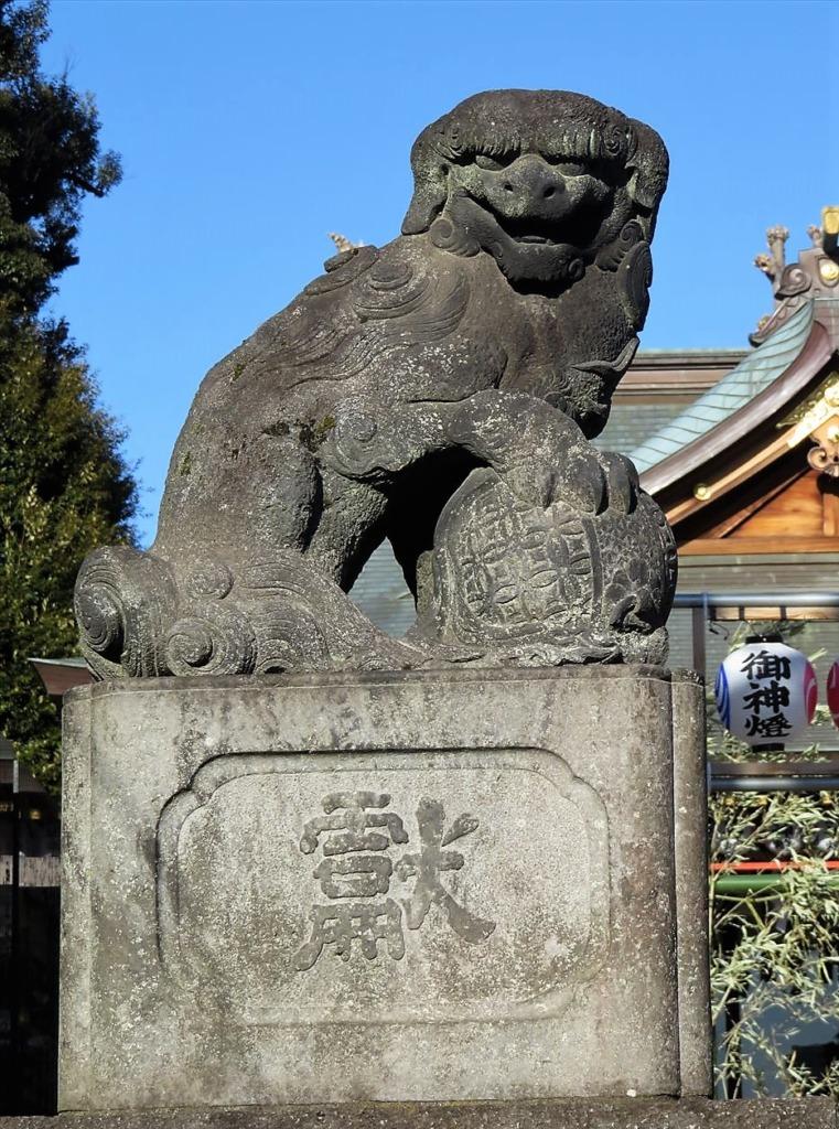 沼袋氷川神社狛犬左