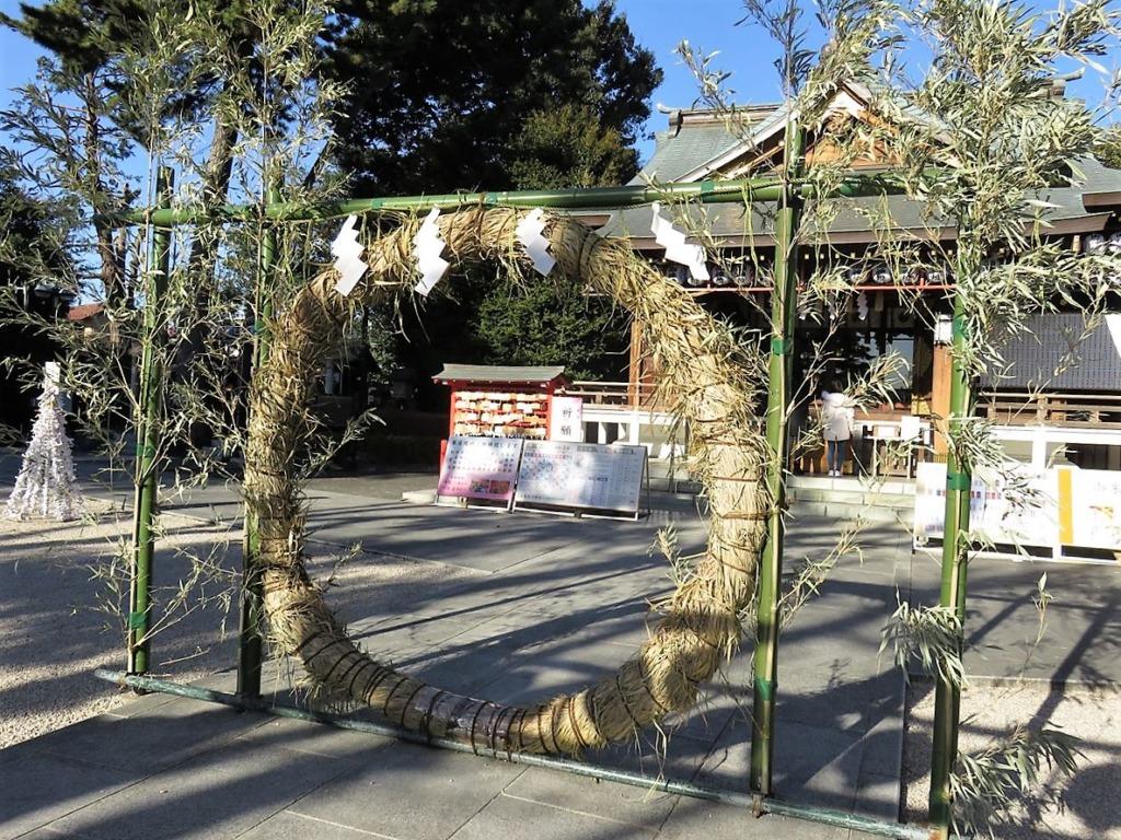 沼袋氷川神社茅の輪