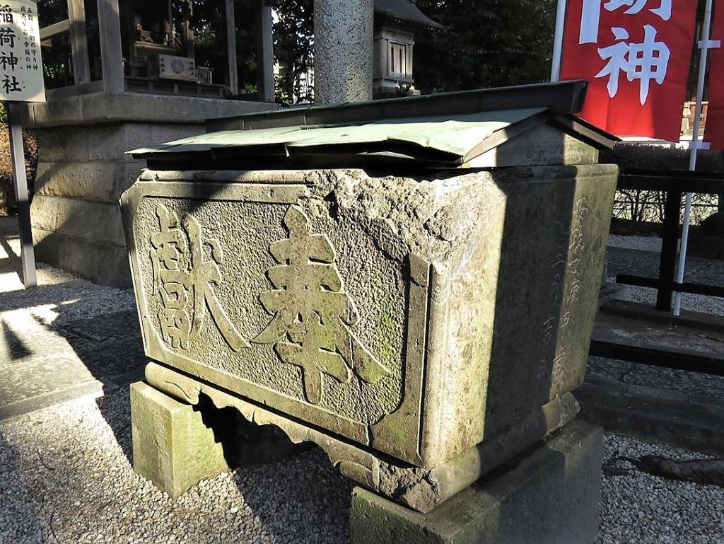 沼袋氷川神社旧手水舎