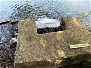三宝寺池原水