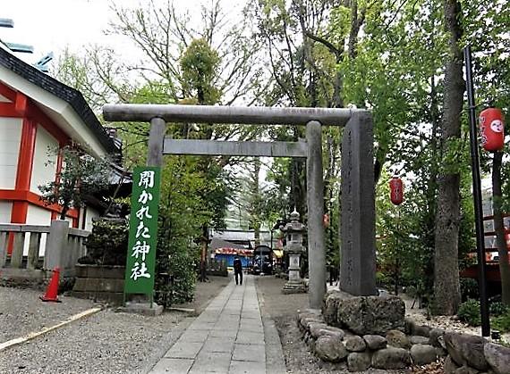 田無神社北鳥居