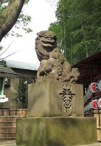 田無神社狛犬1