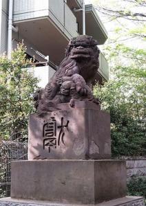 田無神社狛犬2