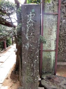 中野長者屋敷跡碑