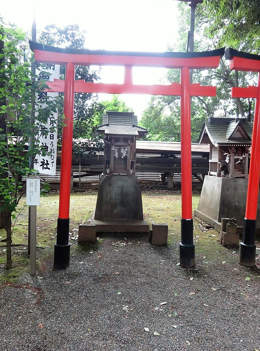 平塚神社稲荷神社2