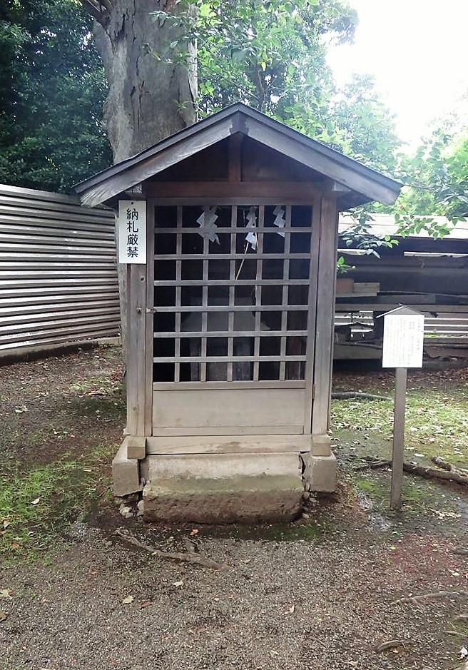 平塚神社祠
