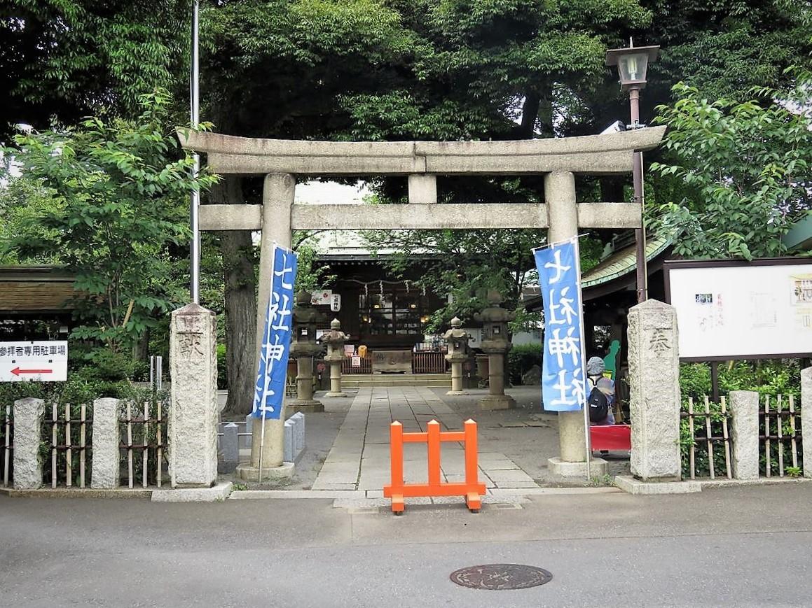 七社神社二の鳥居