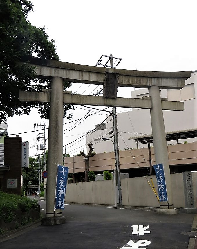 七社神社一の鳥居