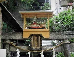 稲荷鬼王神社恵比寿船